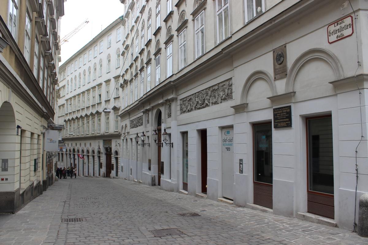 """""""So viele Juden als nur möglich umbringen"""": Der Wiener Synagogenanschlag vor 35Jahren"""