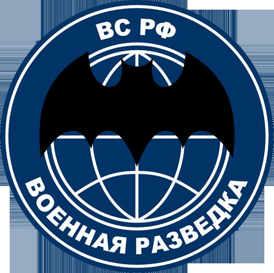 """""""Ein guter Ort für die Arbeit"""" : Russische Spionage inÖsterreich"""